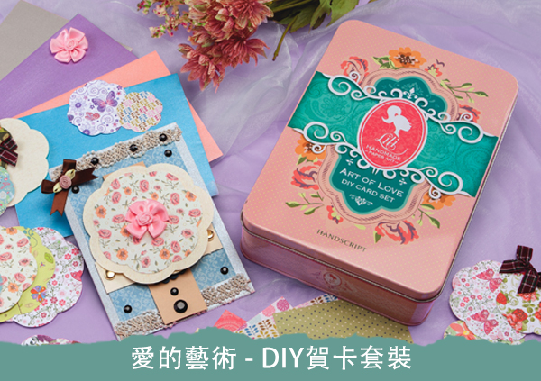 Lily-Box_Collection-600x423-Chinese